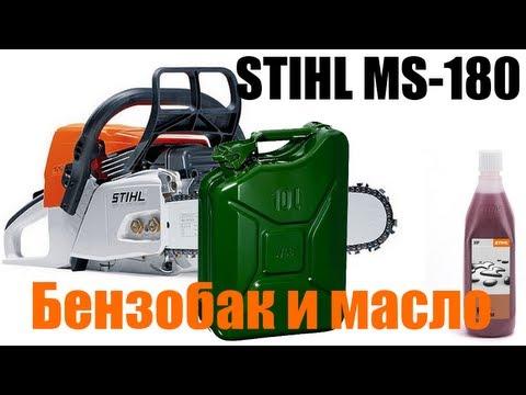 бензопила Dh4500 инструкция - фото 11