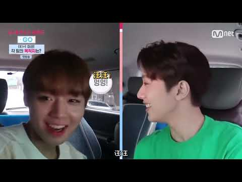【赖冠霖】《Wanna One Go》170804 EP1 精校中字cut