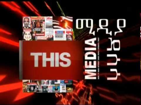 Media Dassesa ሚዲያ ዳሰሳ