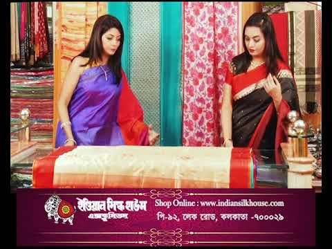 Indian Silk House Exclusives Traditional Sarees| Handloom Baluchari| Tussar