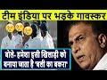 ind vs sa 2018 : Gavaskar angry reaction on team India, said, 'This player always made Bali Bakkara
