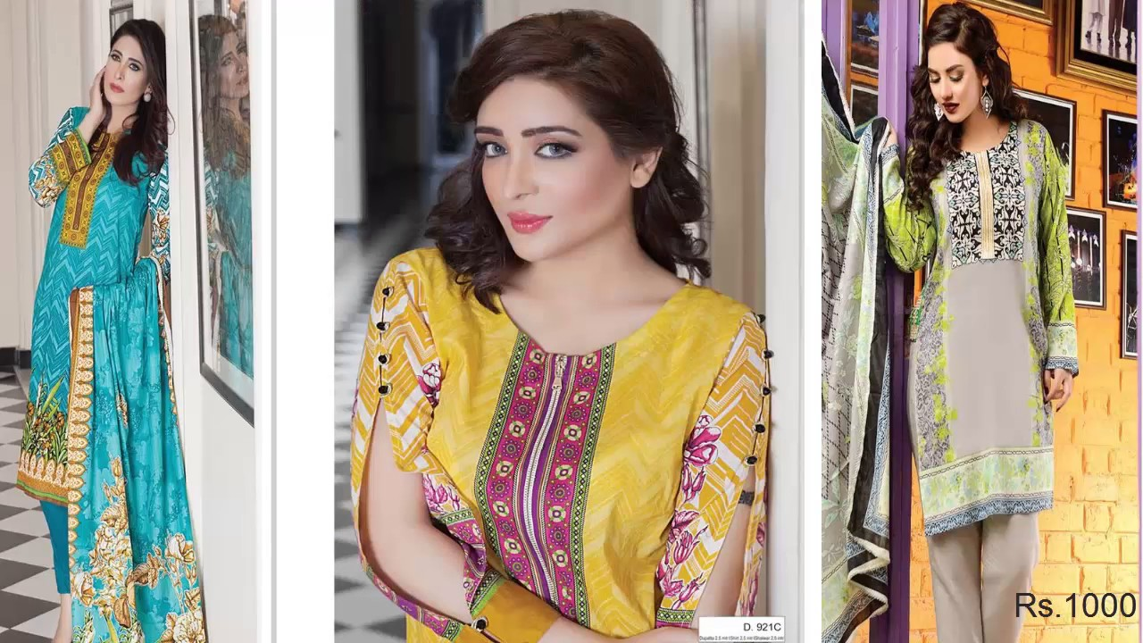 3ed60b562d Dawood Textile Latest Printed Lawn Collection 2017 - YouTube