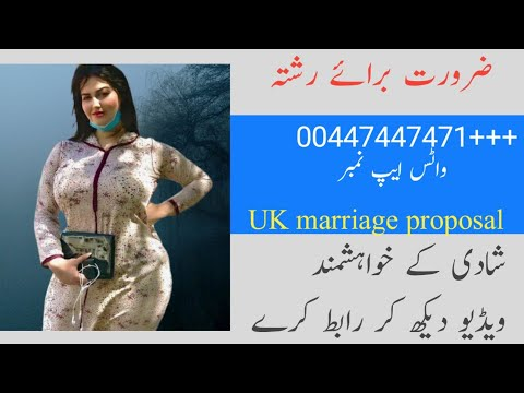 Girls for marriage in uk
