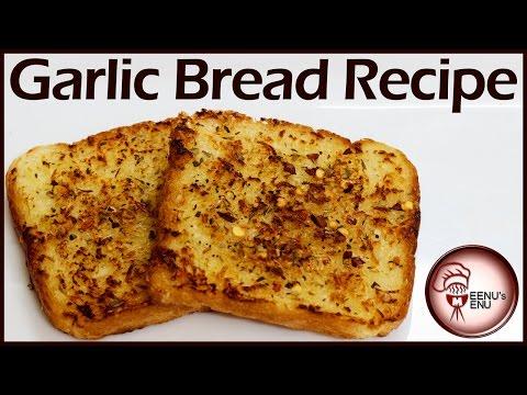 Garlic Bread Recipe   Just Like Dominos