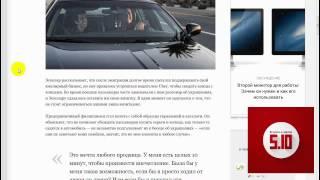 Водитель Uber заработал $252 тысячи за год(Uber будущее для автовладельцев Украина БЕЗ Налогов в FACEBOOK https://www.facebook.com/beznalogovinua/ Геннадий Балашов FACEBOOK ..., 2015-02-26T17:55:01.000Z)