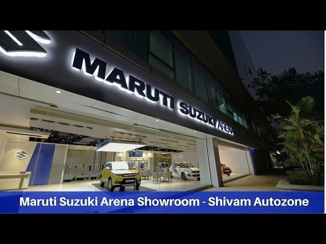 Maruti Suzuki Arena - Showroom | Shivam Autozone | Mumbai