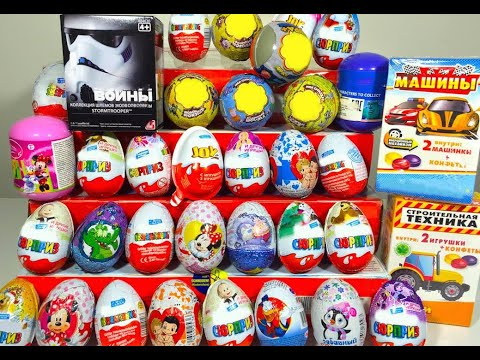 Видео, Unboxing Kinder Surprise Киндер Сюрпризы, Маша и Медведь,Barbie,Peppa Pig,,Pixar Disney Cars