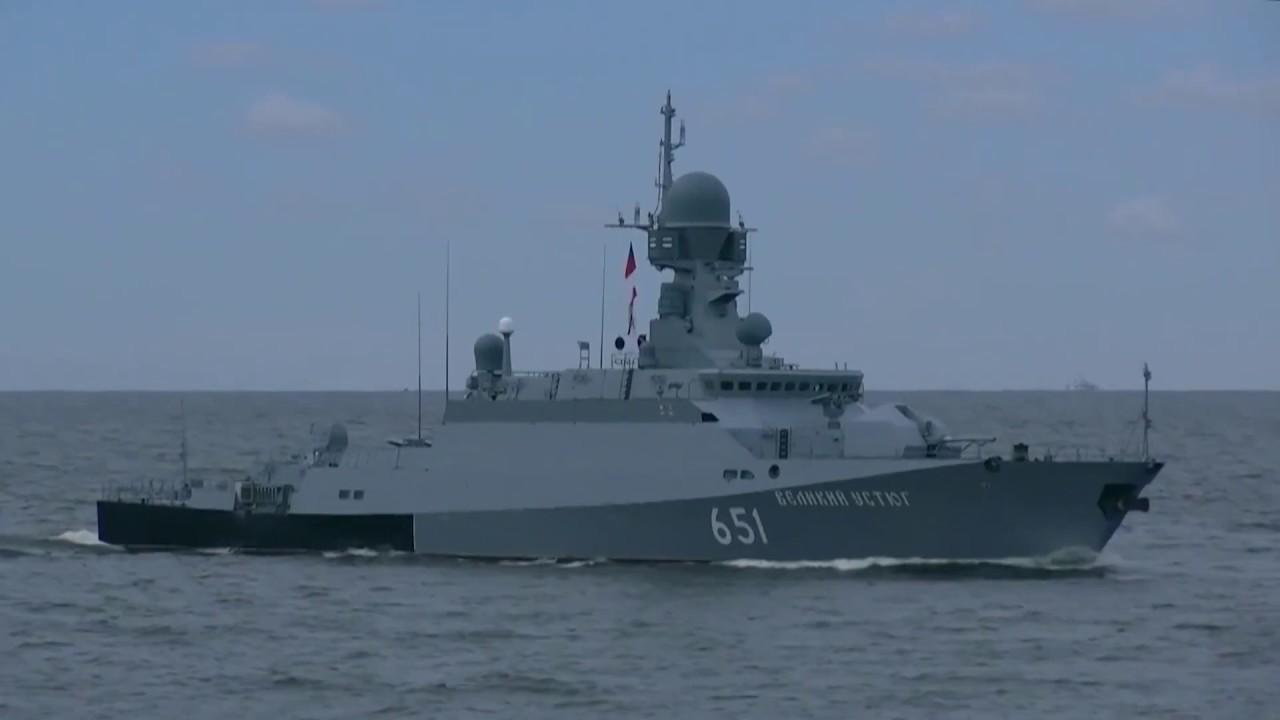 Тренировка Главного военно-морского парада в Ленинградской области