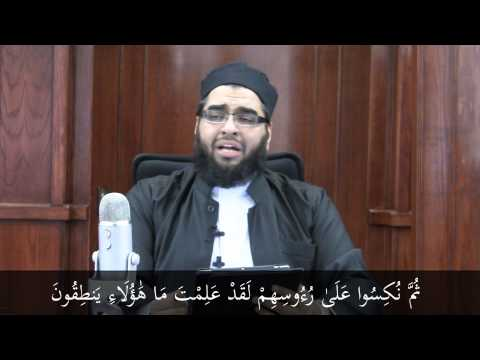 Tafseer of Surah Al-Anbiya - Complete Translation