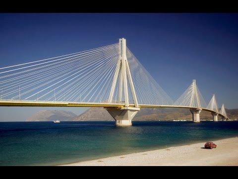 Greece Patra bridge