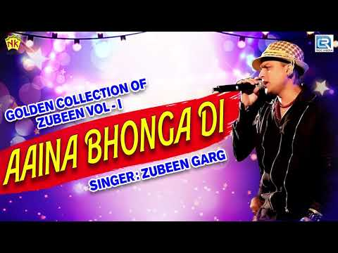 assamese-old-is-gold-song---aaina-bhongadi-|-অইনা-ভঙা-দি-|-zubeen-garg-love-song-|-nk-production