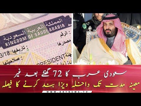 Saudi Arabia's decision