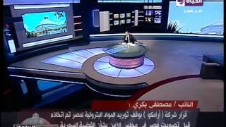 مصطفي بكري يكشف سبب تأجيل السعودية توريد البترول لمصر