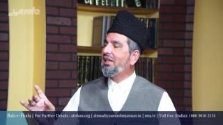 Urdu Rahe Huda 22nd Oct 2016 Ask Questions about Islam Ahmadiyya