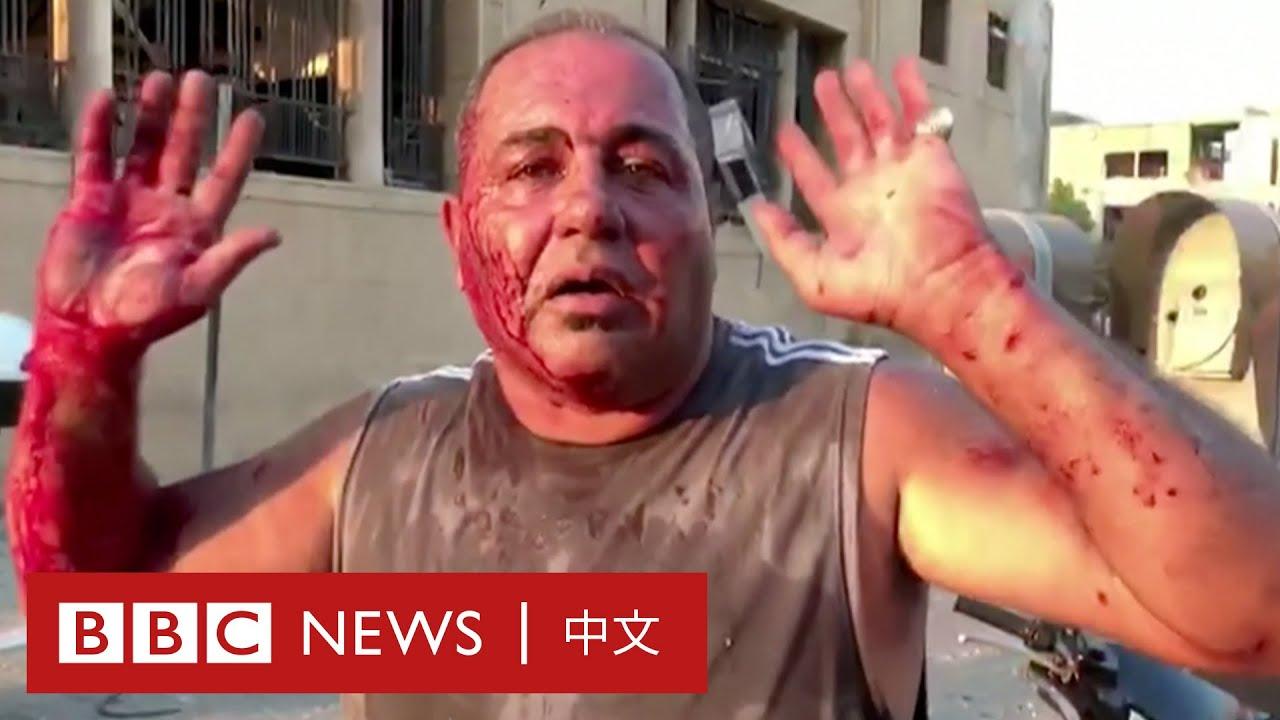 黎巴嫩大爆炸:蘑菇雲出現後 居民形容被拋到空中- BBC News 中文