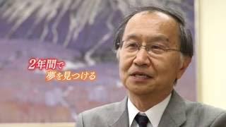 学部紹介・短期大学部 (2017年度入試用)