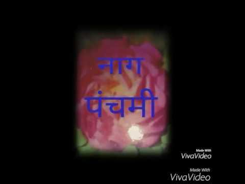 Bhilat dev no nag mandir khalghat