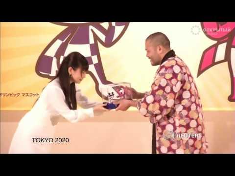 В Токио выбрали талисманы Олимпийских Игр 2020 года