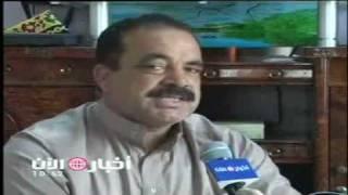 عامر الجغيفي احد جيران ابو عمر البغدادي
