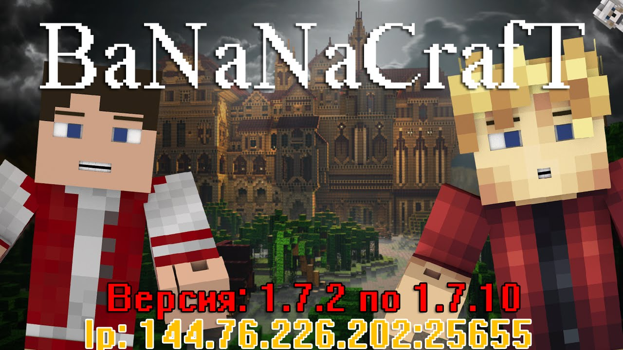 Скачать Minecraft 1.7.10 - RU-M.ORG