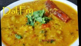 Dal Fry |  How to make Dal Fry | దాల్ ఫ్రై