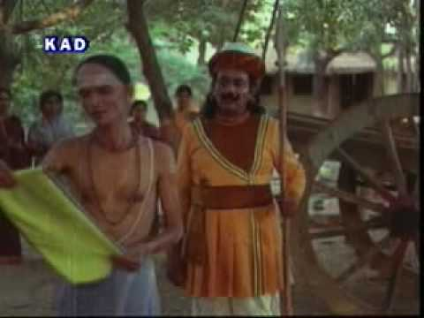 samayaniki thagu tyagayya movie song