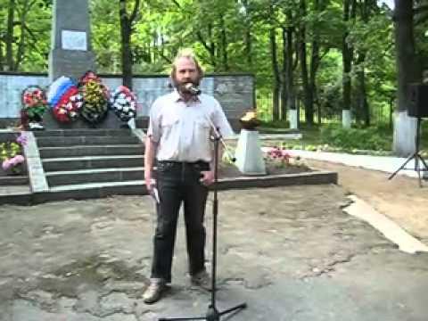 С.А. Строев на Дне освобождения Ивангорода