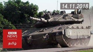 israel gaza deadly fire traded across border bbc tamil latest news