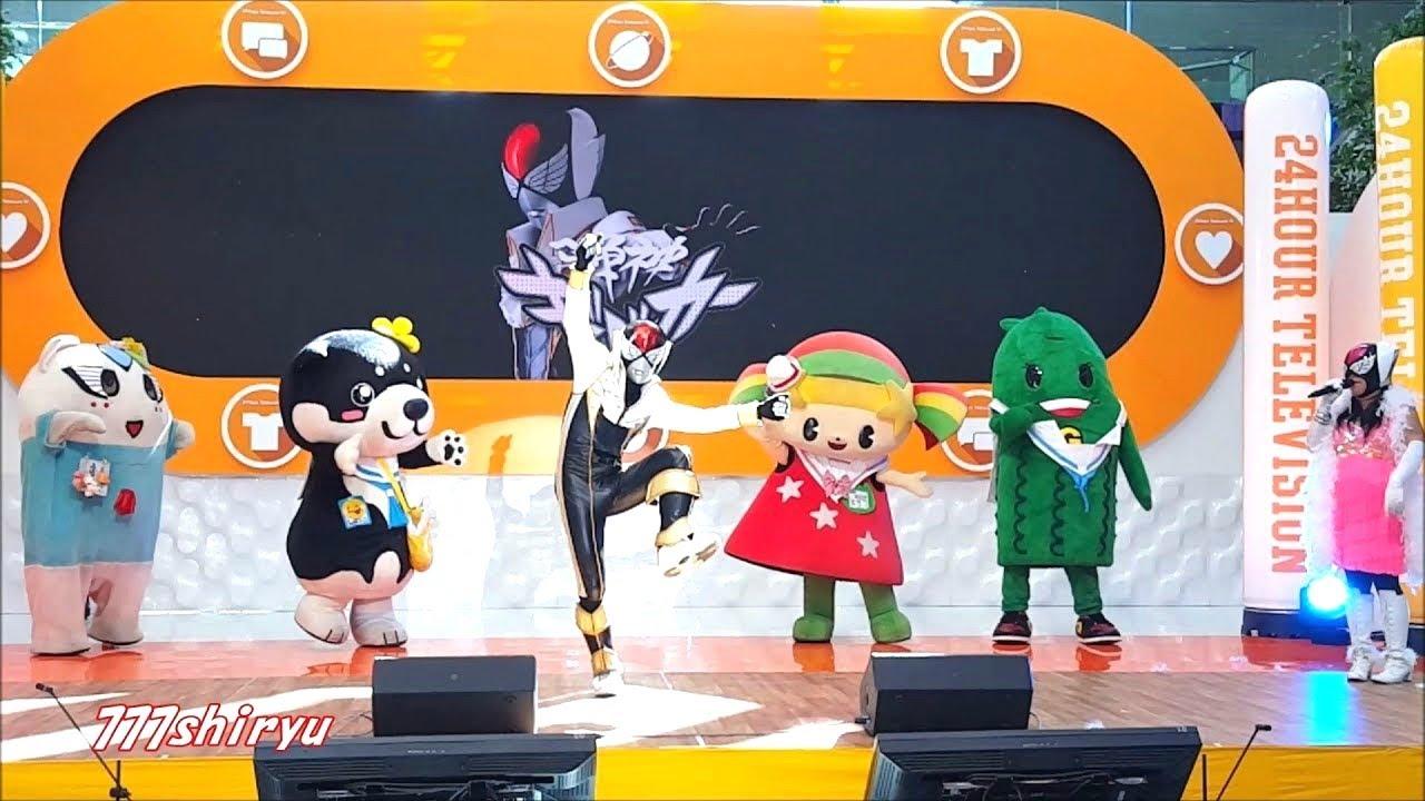 時間 テレビ 大阪 24