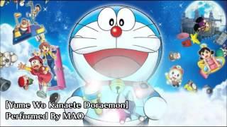 Yume wo Kanaete Doraemon - Doraemon Opening Song #9