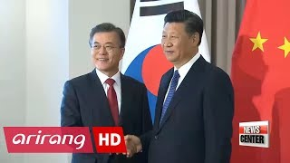 S. Korea-China ties frayed as neighbors mark 25 years of relations