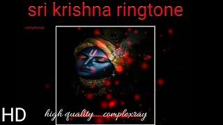 Achutam Keshavam song ringtone / best Sri krishna ringtone / most popular Sri krishna ringtone