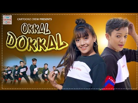 Okkal Dokkal | Cartoonz Crew Jr | Sahima Shrestha & Sandip Neupane | Official Video