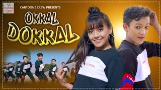 Okkal Dokkal | Cartoonz Crew Jr | Sahima Shrestha & Sandip Neupane | Official Video