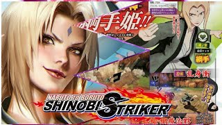 Download Video/Audio Search for shinobi striker dlc packs?q