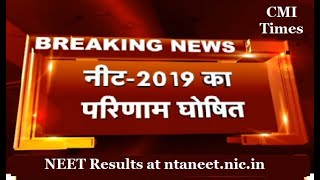 NEET Result 2019: NTA Releases NEET Results at ntaneet.nic.in