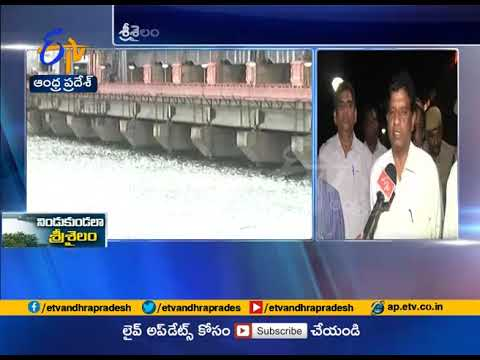 Interview With Srisailam dam chief engineer C  Narayana Reddy
