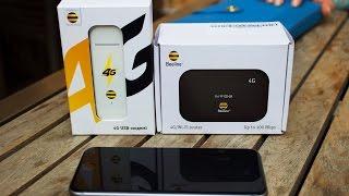 видео Интернет 4G от Beeline
