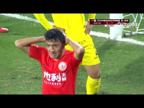 Beijing Renhe Nei Mongol Goals And Highlights