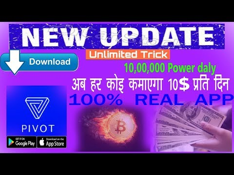 Pivot PVT How to Withdraw Announcement || PVT To BTC Convert Latest Update in hindi earn