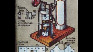 видео Мощный двигатель Стирлинга своими руками