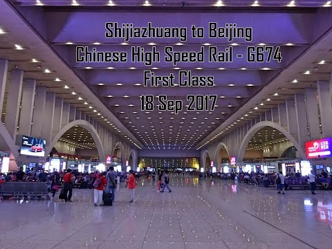 G674 - Shijiazhuang to Beijing West - Chinese High Speed Rail - First Class