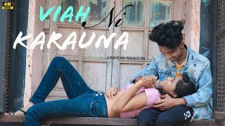 Viah Nai Karauna Preetinder | Mr.Faisu & Ankita Sharma | Cover song |nky production