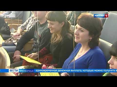 Размер выплаты вместо земельного участка увеличен до 300 тыс  рублей