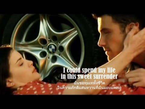 เพลงสากลแปลไทย #99# I Don't Wanna Miss A Thing ~ Aerosmith (Lyrics&Thaisub)