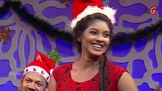 නත්තලේ අසිරිය විනීතව විඳීමට නොදුන් පාපතරයා | Champion Stars Christmas Drama Thumbnail