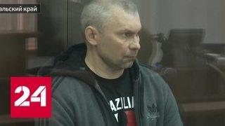 В Чите судят лидера преступной группировки 'Меценатовские'