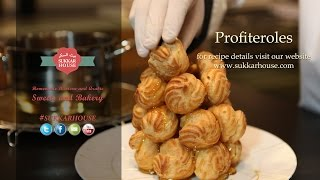 Sukkar House - Profiteroles
