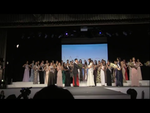 2017ミス・ユニバース日本大会