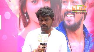 Enn Kaadhali Scene Podra Movie Poojai